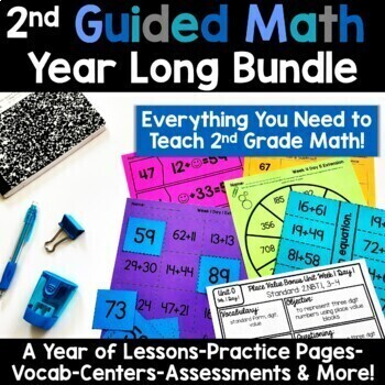 2nd Grade Guided Math -The Bundle