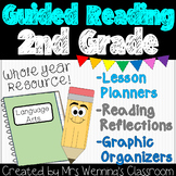 2nd Grade Guided Reading Essentials Pack!