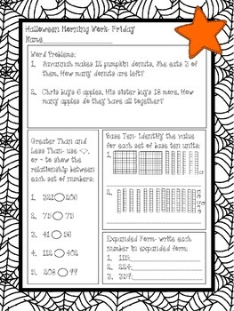 2nd Grade No Prep Math Morning Work Packet- October