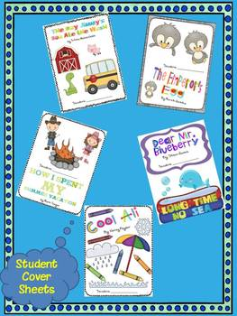 2nd Grade Harcourt Trophies Supplement: Banner Days Theme 1 {Imagine That!}