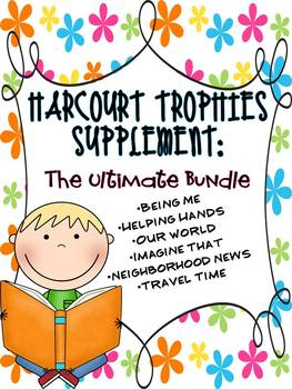 2nd Grade Harcourt Trophies Supplement {The ULTIMATE Bundle}