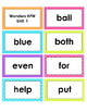 2nd Grade Wonders High Frequency Word Cards - Unit 1