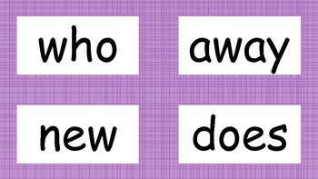 2nd Grade High Frequency Word Wall Words - Purple
