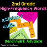 2nd Grade High-Frequency Words Activities- Benchmark Advance Aligned