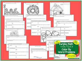 2nd Grade Eureka Math Based Holiday Color by Word Problem Answers 5 Centers!