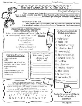 2nd Grade Houghton Mifflin Homework Coversheets (BILINGUAL)