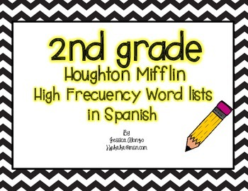 2nd Grade Houghton Mifflin High Frequency Word Lists