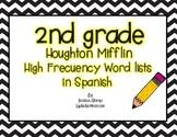 2nd Grade Houghton Mifflin High Frequency Word Lists
