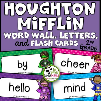 2nd Grade Sight Words Super Hero Word Wall and Flashcards Aligned with HMH