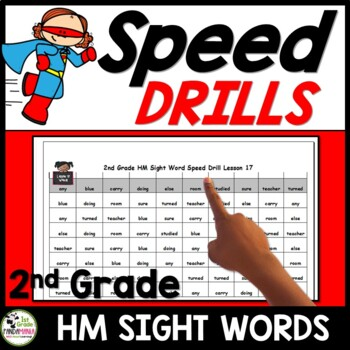 2nd Grade High Frequency Sight Word Drills Aligned With HMH Journeys 2011-2017
