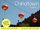 2nd Grade Houghton Mifflin Vocab Pack for Theme 3: Chinatown