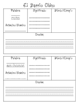 2nd Grade Houghton Mifflin Vocabulary Journal - Theme 3 in Spanish