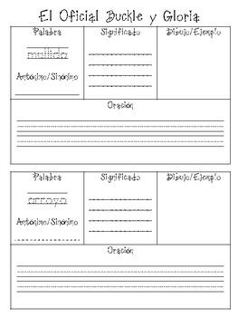 2nd Grade Houghton Mifflin Vocabulary Journal - Theme 4 in Spanish