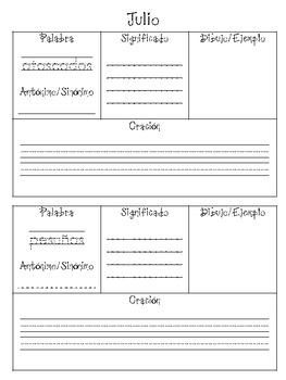 2nd Grade Houghton Mifflin Vocabulary Journal - Themes 1-6 in Spanish