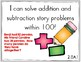 Common Core I Can Statements for 2nd Grade with Pictures