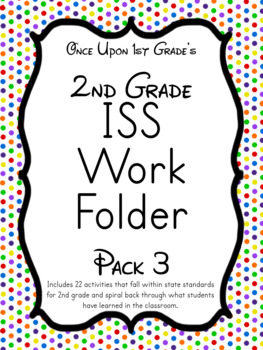 2nd Grade ISS Work Packet - Pack 3... Activities for all day!