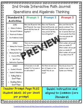 2nd Grade Interactive Math Journal Bundle