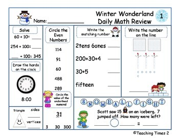 2nd Grade January Daily Math Review {Common Core Aligned}