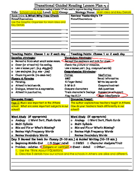 """2nd Grade Journey's Lesson 13 Guided Reading Plan """"School Long Ago"""""""
