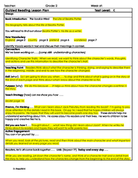 """2nd Grade Journey's Lesson 18 Guided Reading Plan """"The Life of Jack Prelutsky"""""""