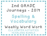 2nd Grade Journeys 2014 Spelling Vocabulary Center Activity Yearlong Bundle