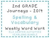 2nd Grade Journeys 2014 Spelling Vocabulary Center Activit