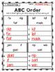 2nd Grade Journeys Spelling - ABC Order LESSONS 1-30