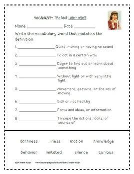2nd Grade Journeys Bundle: Units 1 - 6 Supplemental Activities © 2014