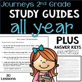 2nd Grade Journeys Comprehension Study Guides BUNDLE - ALL YEAR!