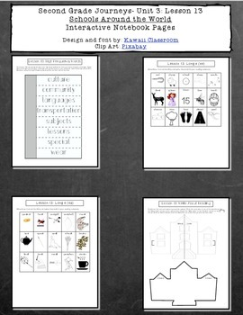 2nd Grade Journeys Lesson 13 Interactive Notebook Pages