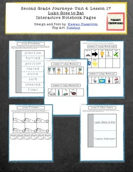 2nd Grade Journeys Lesson 17 Interactive Notebook Pages