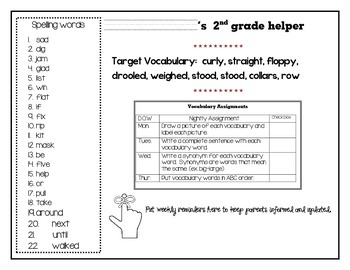 2nd Grade  Journeys Spelling & Vocabulary Helper