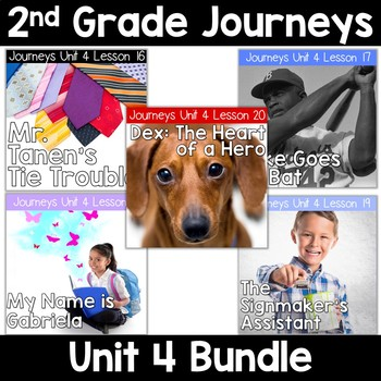 2nd Grade Journeys Unit 4: Lessons 16-20 Supplemental Resource BUNDLE