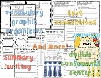 2nd Grade Journeys Unit 4: Lessons 16-20 Supplemental Resource BUNDLE