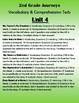 2nd Grade Journeys Vocabulary & Comprehension Tests: Unit 4 Bundle