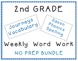 2nd Grade Journeys 2012 Vocabulary Saxon Spelling Centers Yearlong Bundle