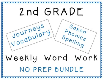 2nd Grade Journeys 2012 Vocabulary Saxon Spelling Centers Yearlong Bundle