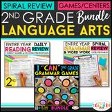 2nd Grade Language Arts BUNDLE | Spiral Review, Games & Qu