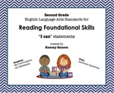"""2nd Grade Language Arts """"I Can"""" Statement Cards for Readin"""