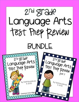 2nd Grade Language Arts Test Prep Bundle