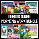 Second Grade Morning Work BUNDLE |  Morning Work 2nd Grade Printables