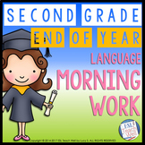 Morning Work Second Grade | END OF YEAR Morning Work Printables