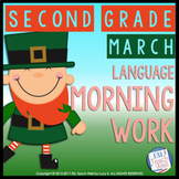 Morning Work Second Grade | MARCH Morning Work Printables