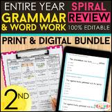 2nd Grade Language Spiral Review & Quizzes   DIGITAL & PRINT