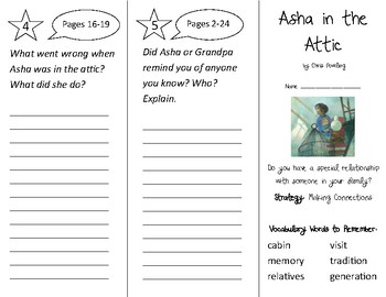 2nd Grade Literacy by Design Trifolds Bundle