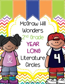 2nd Grade Literature Circles for the ENTIRE YEAR