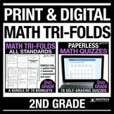 2nd Grade MATH Quizzes PRINT & DIGITAL Bundle Distance Lea