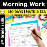 2nd Grade MORNING WORK & SPIRAL REVIEW - Year Long BUNDLE