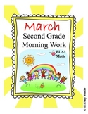 March Morning Work for Second Grade