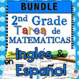 2nd Grade Matemáticas en Inglés & Español Bundle